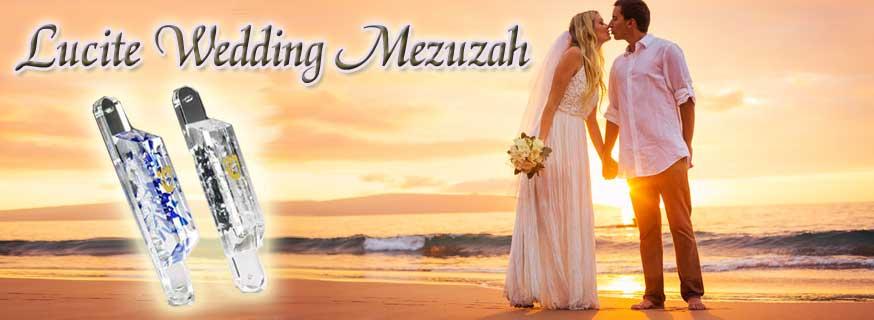 lucite-wedding-mezuzah